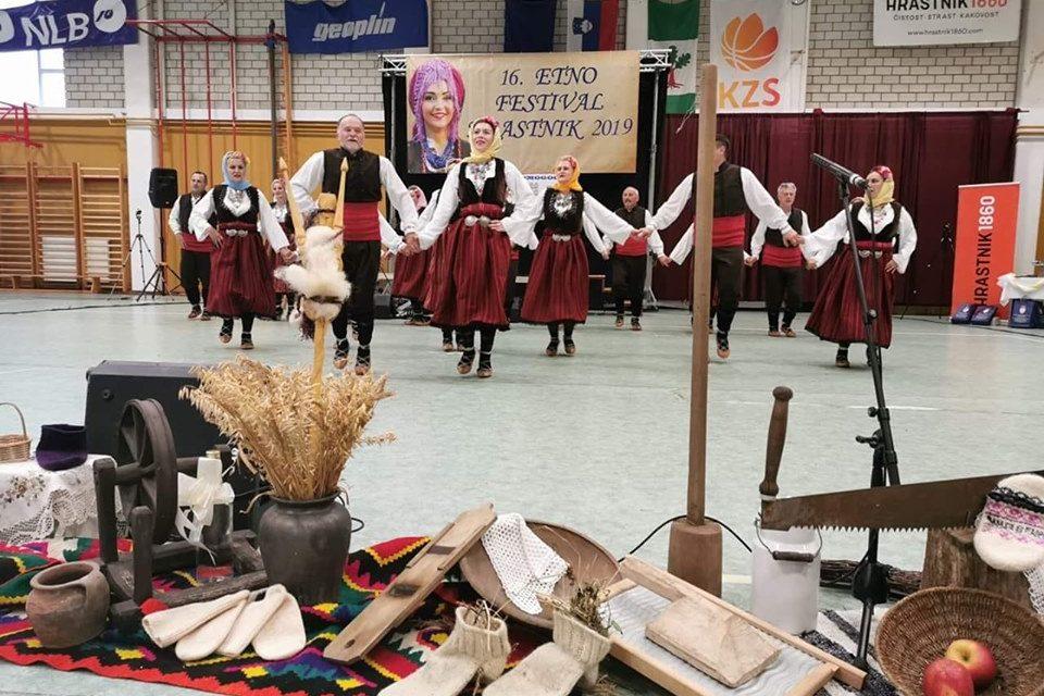 Srbsko kulturno društvo SAVA